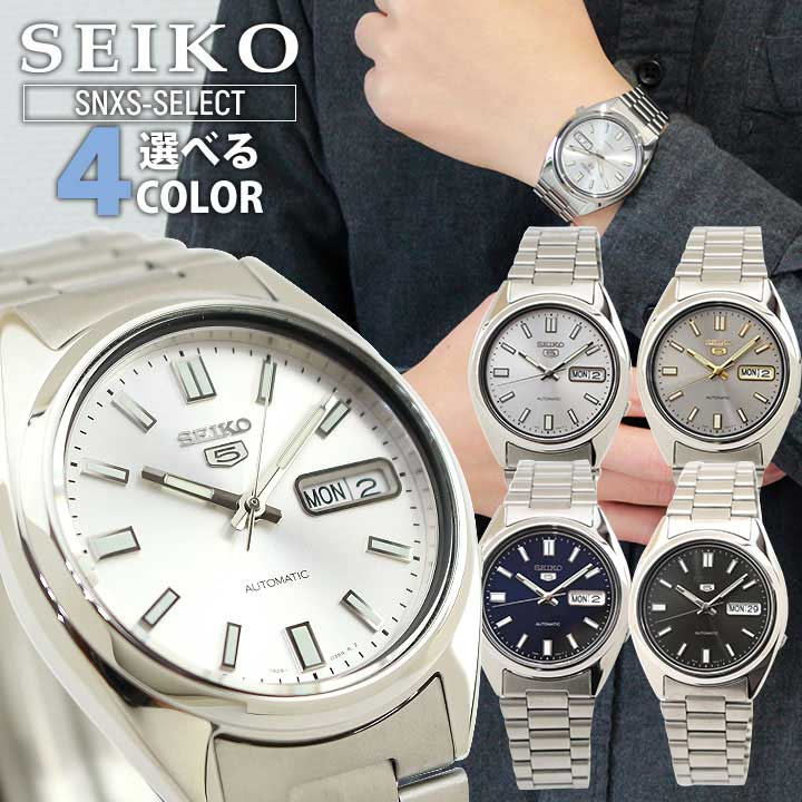 SEIKO セイコー 5 ファイブ 逆輸入 海外モデル メンズ 腕時計 メタル 機械式 メカニカル 自動巻き アナログ 青 ブルー 銀 シルバー グレー 誕生日プレゼント 男性 父の日 ギフト 海外モデル
