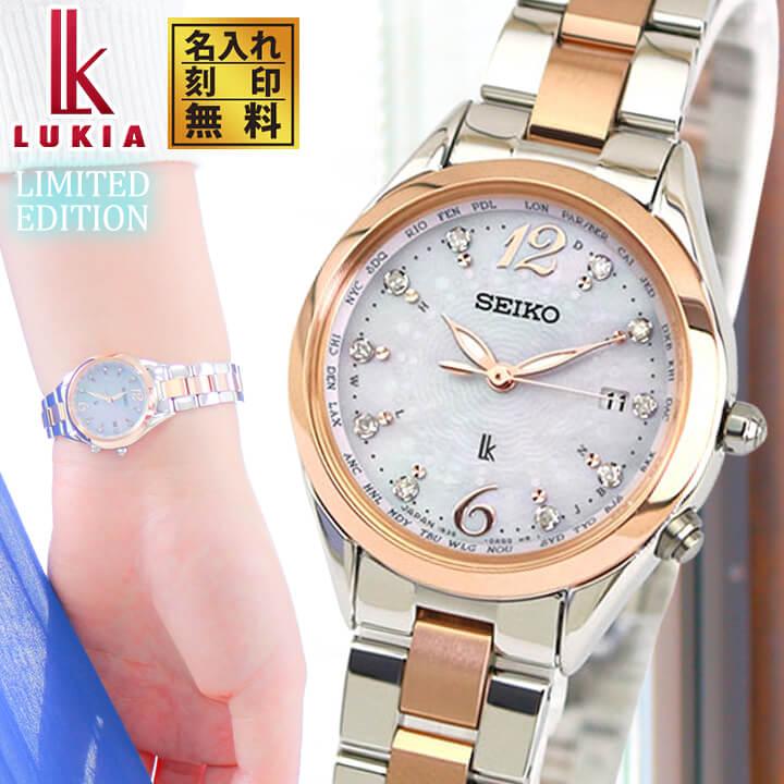 【送料無料】SEIKO セイコー LUKIA ルキア 限定モデル SSQV046 レディース 腕時計 チタン メタル 電波ソーラー ピンクゴールド ローズゴールド 白蝶貝 国内正規品 母の日