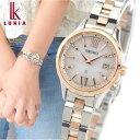 SEIKO セイコー LUKIA ルキア ペア SSVV036 レディース 腕時計 メタル 電波ソーラー ホワイト ピンクゴールド 誕生日…