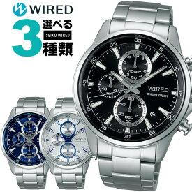 SEIKO セイコー WIRED ワイアード NEW STANDARD メンズ 腕時計 メタル クオーツ 黒 ブラック 青 ブルー 国内正規品 商品到着後レビューを書いて7年保証 誕生日プレゼント 男性 ギフト