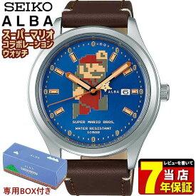SEIKO セイコー ALBA アルバ スーパーマリオコラボ ビッグサイズ マリオシリーズ メンズ 腕時計 自動巻き ブルー ブラウン 牛皮革 カーフ 誕生日プレゼント 男性 彼氏 旦那 夫 ギフト ACCA401 国内正規品