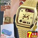 【タオル付き】SEIKO セイコー ALBA アルバ スーパーマリオコラボ ファミコン マリオシリーズ 男女兼用 腕時計 メタル…