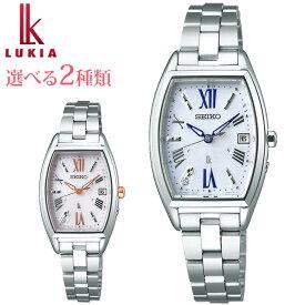 【小物入れ付き】SEIKO セイコー LUKIA ルキア ソーラー電波 レディース 腕時計 メタル 青 ブルー ピンク 銀 シルバー 誕生日プレゼント 女性 ギフト SSVW165 SSVW167 国内正規品 商品到着後レビューを書いて7年保証