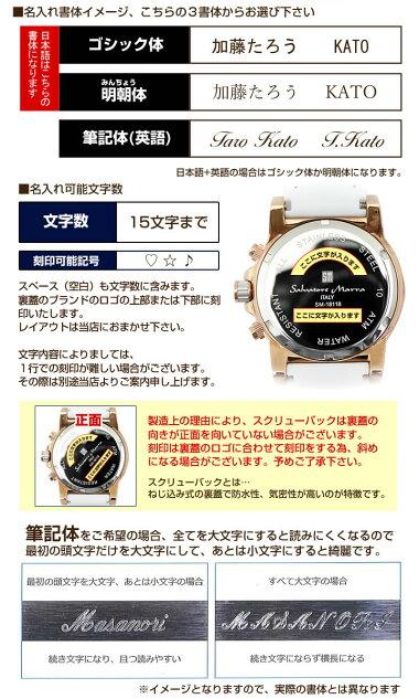 刻印無料名入れSalvatoreMarraサルバトーレマーラSM18118メンズ腕時計メタルウレタンクロノグラフカレンダーアナログ黒ブラック白ホワイト青ブルーピンクゴールド国内正規品