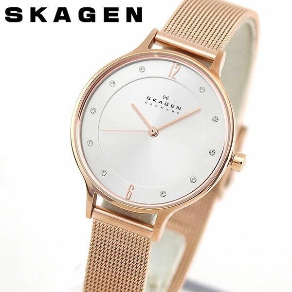 【送料無料】SKAGEN スカーゲン ANITA アニタ SKW2151 レディース 北欧 腕時計 メタル クオーツ アナログ ピンクゴールドローズゴールド銀 シルバー 海外モデル 誕生日プレゼント 女性 ギフト