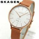 SKAGEN スカーゲン ANITA アニタ SKW2405 海外モデル レディース 腕時計 ウォッチ 革バンド レザー クオーツ アナログ キャメル 北欧デザイン 誕生日プレゼント ギフト