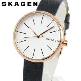 SKAGEN スカーゲン シグネチャー SKW2592 レディース 腕時計 革ベルト レザー 青 ネイビー ピンクゴールド ローズゴールド 誕生日プレゼント 女性 ギフト 海外モデル