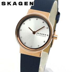 BOX訳あり SKAGEN スカーゲン FREJA フレヤ レディース 腕時計 時計 革ベルト レザー 青 ブルー 銀 シルバー ローズゴールド SKW2744 誕生日 女性 ギフト プレゼント 海外モデル シンプル おしゃれ 薄い 軽い アナログ