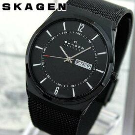 SKAGEN スカーゲン SKW6006 海外モデル メンズ 腕時計 ウォッチ チタン メタル バンド クオーツ アナログ 黒 ブラック スリム 北欧デザイン 誕生日 男性 父の日 ギフト プレゼント