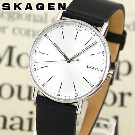 SKAGEN スカーゲン Signatur シグネチャー SKW6353 メンズ 北欧 腕時計 革ベルト レザー 黒 ブラック シルバー 海外モデル 誕生日プレゼント 男性 ギフト