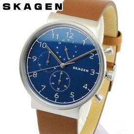 SKAGEN スカーゲン アンカー SKW6358 メンズ 腕時計 革ベルト レザー クロノグラフ 青 ネイビー 茶 ブラウン 銀 シルバー 誕生日プレゼント 男性 ギフト 海外モデル