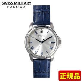 SWISS MILITARY ROMAN Hanowa スイスミリタリー ローマン レディース 腕時計時計ML382 ML-382 青 ブルー レザー 国内正規品 誕生日プレゼント 女性 卒業祝い 入学祝い ギフト
