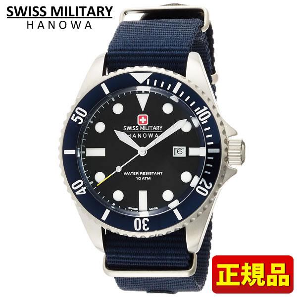 【送料無料】SWISS MILITARY スイスミリタリー NAVY ネイビーシリーズ ML-414 ML414 国内正規品 メンズ 腕時計 ウォッチ カジュアル 誕生日 ギフト