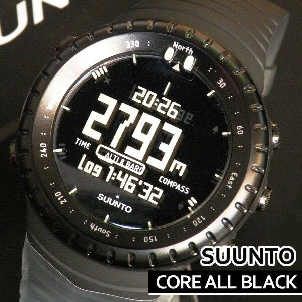 【送料無料】 SUUNTO スント CORE スント コア オールブラック SS014279010 ALL BLACK メンズ 腕時計 時計 アウトドア 登山 デジタル 黒 ブラック 誕生日プレゼント 男性 ギフト