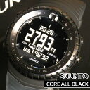★送料無料 SUUNTO スント CORE スント コア オールブラック SS014279010 ALL BLACK メンズ 腕時計 時計 アウトドア …