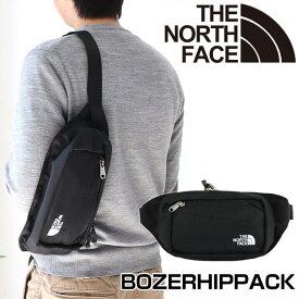 ザノースフェイス THE NORTH FACE NF-BOZER-HIPPACK ヒップバッグ ウエストバッグ ショルダーバッグ メンズ レディース カジュアル 黒 ブラック 誕生日 男性 女性 母の日 父の日 ギフト プレゼント 海外モデル