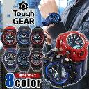 訳あり【送料無料】 Tough GEAR タフギアー メンズ 腕時計 ウレタン 多機能 ランニング スポーツ アナログ デジタル …
