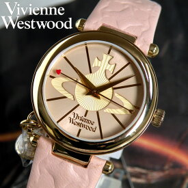 Vivienne Westwood レディース 腕時計 ブランド ヴィヴィアンウエストウッド VV006PKPK 海外モデル 時計 オーブ アナログ ハート 王冠 チャーム レザー ピンク ゴールド レディース 腕時計 誕生日プレゼント 女性 クリスマス ギフト