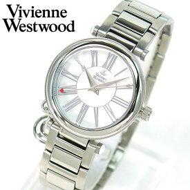 Vivienne Westwood ヴィヴィアン・ウエストウッド Orb オーブ VV006PSLSL 海外モデル レディース 腕時計 ウォッチ ビビアンウエストウッド 誕生日プレゼント 女性 ギフト