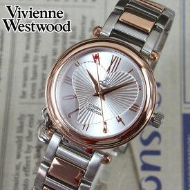 Vivienne Westwood レディース 腕時計 ブランド ウォッチ ヴィヴィアンウエストウッド VV006RSSL海外モデル 時計 オーブ アナログ ハート 王冠 チャーム メタル ピンクゴールド 誕生日プレゼント 女性 ギフト ビビアンウエストウッド