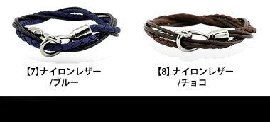 ブレスレットメンズレザーシンプル革時計に合わせやすいカジュアルカラー黒青茶色ブラックブラウンブルーアクセサリーナイロンおしゃれポイント消化誕生日プレゼント男性ギフト