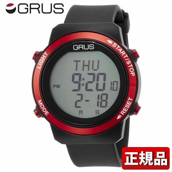 【送料無料】GRUS グルス ウォーキングウォッチ 歩幅計測機能付 GRS001-01 メンズ レディース 腕時計 ユニセックス 黒 ブラック 赤 レッド誕生日プレゼント 男性 女性 ギフト