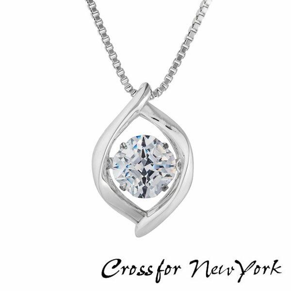 【送料無料】Crossfor New York クロスフォーニューヨーク ダンシングストーン ネックレス コレクション ペンダント レディース NYP-625 キュービックジルコニア シルバー925 人気 誕生日プレゼント