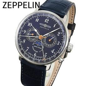 Zeppelin ツェッペリン Hindenburg ヒンデンブルク 7036-3 海外モデル メンズ 腕時計 ウォッチ 革ベルト レザー クオーツ アナログ 青 ネイビー 誕生日プレゼント 男性 クリスマス ギフト