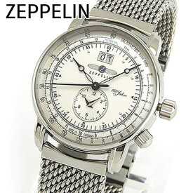 Zeppelin ツェッペリン ツェッペリン号 100周年記念モデル 7640M-1 メンズ 腕時計 ウォッチ 白 ホワイト 銀 シルバー 誕生日プレゼント 男性 ギフト