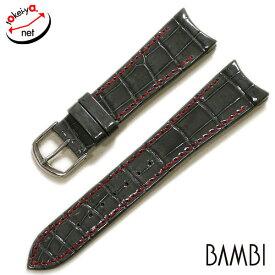 【バンビ】ロレックス対応 Rコレクション クロコダイル ショートサイズ 時計ベルト 時計バンド