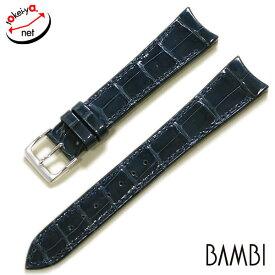 【バンビ】ロレックス対応 Rコレクション クロコダイル セミロング 時計ベルト 時計バンド