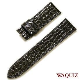 【SEIKO】セイコー WAQUIZ(ワクイズ)クロコダイル 旧モデル 時計ベルト 時計バンド