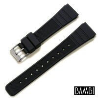 【バンビ】B-Xウレタンブラック20mm時計ベルト