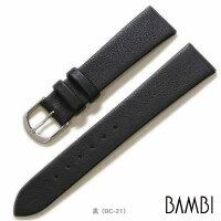 黒(BC-21)