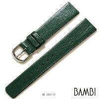 緑(BC-7)