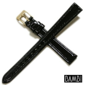 【バンビ】手もみ エナメル カーフ ブラック 時計ベルト 時計バンド