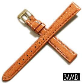 【バンビ】手もみ エナメル カーフ オレンジ 時計ベルト 時計バンド