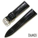 【バンビ】Fコレクション マットクロコダイル(竹斑) 裏ラバー ワイドサイズ ブラック/ブラウン 時計ベルト 時計バンド