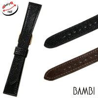 【バンビ】グレーシャスカンガルーブラック/ブラウン時計ベルト時計バンド
