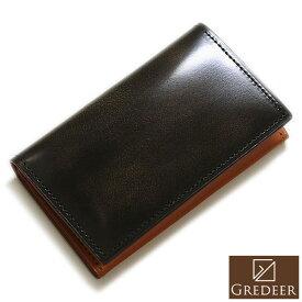【バンビ】GREDEER グレディア 名刺入れ ブラウン 日本製