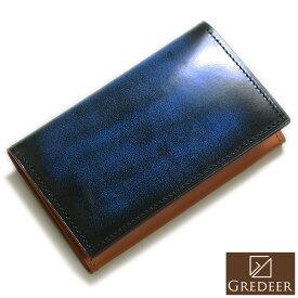 【バンビ】GREDEER グレディア 名刺入れ ブルー グレディア 日本製