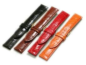 【バンビ】カーフ型押し メンズ 時計ベルト 時計バンド