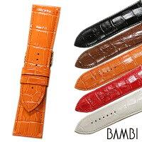 【バンビ】カーフ型押しワイドサイズ時計ベルト時計バンド