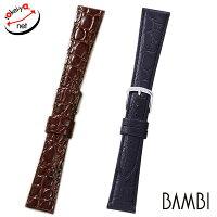 【バンビ】カイマン型押しカーフ型押しレディースブラック/ブラウン時計ベルト時計バンド