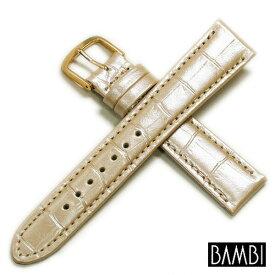 【バンビ】パール カーフ型押し レディース 時計ベルト 時計バンド