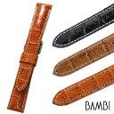 【バンビ】Bコレクション カーフ型押し 裏ラバー ブラック/ブラウン 時計ベルト 時計バンド