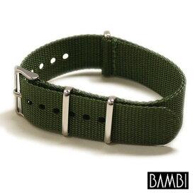 【バンビ】NATOタイプ グリーン ナイロン NATOベルト NATOストラップ 時計ベルト 時計バンド