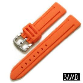 【バンビ】シリコンラバー オレンジ 時計ベルト 時計バンド