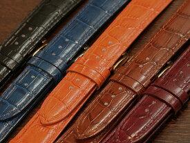 【バンビ】スコッチガード スタンダード 型押し ブラック/ブラウン/ブルー/ワイン/オレンジ 時計ベルト