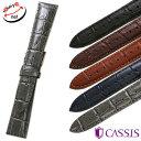 【カシス】VSHAPE ブイシェイプ 型押し ショートサイズ ブラック/ブラウン/ブルー/グレー 時計ベルト 時計バンド